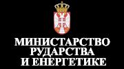Министарство рударства и енергетике